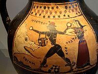 Cetus (KETOS) Ancient Corinthian vase depicting Perseus, Andromeda and Ketos. (Names are spelled in the archaic Corinthian variant of the Greek alphabet.)