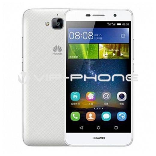 Huawei Y6 Pro Dual-Sim Fehér kártyafüggetlen mobiltelefon