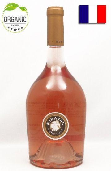 「ミラヴァル・ロゼ」 アンジー&ブラピ夫妻が、南仏プロヴァンスに所有するシャトーで作られたロゼワイン。 さわやかで艶やかな味。