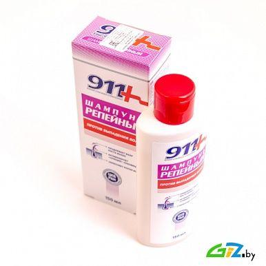 911 шампунь Репейный 150 мл от интернет-магазина giz.by