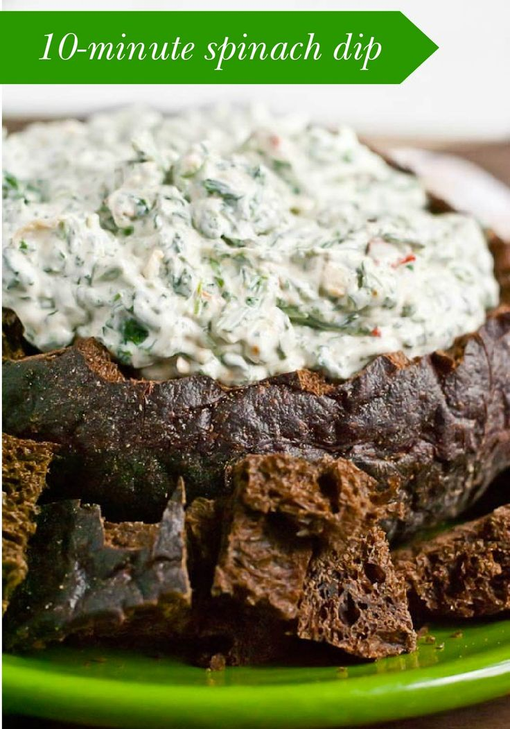 It only takes 10 minutes to whip up this Spinach Dip recipe, which makes it great for last-minute get-togethers and potlucks! Paired with Town House Tuscan Cheese Focaccia Crackers, this creamy appetizer is sure to be crowd-pleaser.
