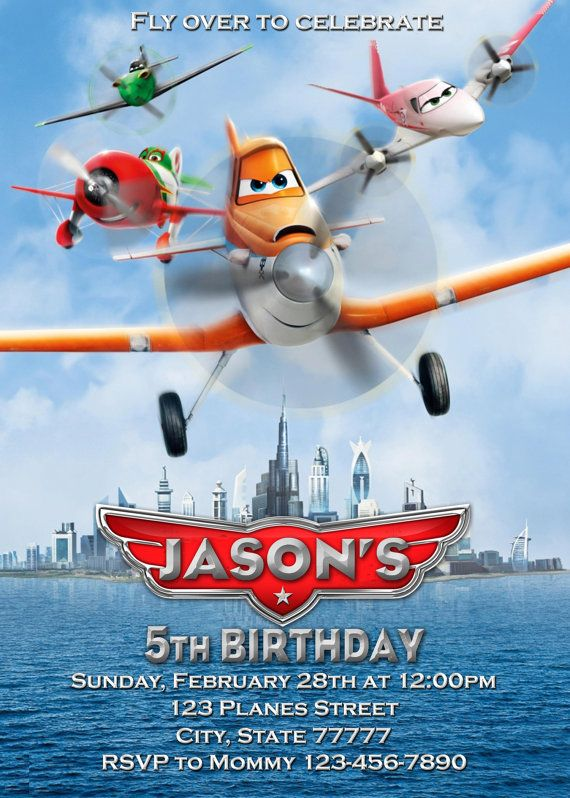 ON SALE 30% Planes Invitation Disney Planes by ticketparty