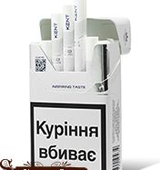 Kent HD White 1 Cigarettes 10 cartons-price:$130.00 ,shopping from the site:http://www.cigarettescigs.com