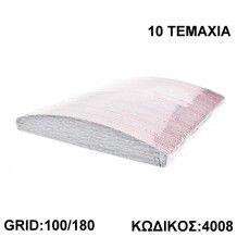 Λίμα Boat Zebra 100/180 10 τεμ.