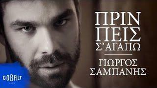 sambanis - YouTube