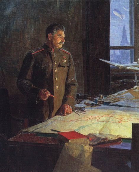 Generalísimo de la Unión Soviética IV Stalin (Генералиссимус Советского Союза…