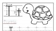 Printable letter T tracing worksheets for preschool