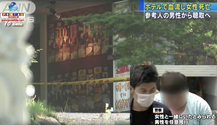 Uma mulher de 21 anos foi encontrada morta no banheiro de um motel, cheia de cortes no corpo. Saiba mais.