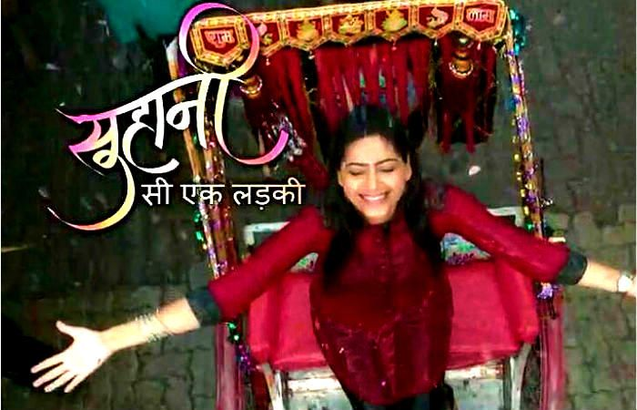 Suhani Si Ek Ladki 16th April 2017 Full Episode Suhani Si Ek Ladki 16th April 2017 16th April 2017 Suhani Si Ek Ladki Star Plus serial Suhani Si Ek Ladki 16th April 2017 Suhani Si Ek Ladki 16th April 2017 Online Tv serial. Complete Episode Of Suhani Si Ek Ladki Indian Tv serial Watch 16th …