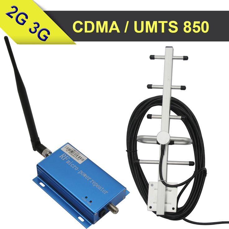 CDMA850 3G UMTS850 Cell Phone Signal Booster 65dB Gaub GSM 850mhz Mobile Cellular Amplifier Repetidor 850 mhz Set + Yagi Antenna