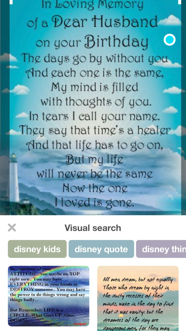 15 Best Happy Birthday Husband In Heaven Images On Pinterest