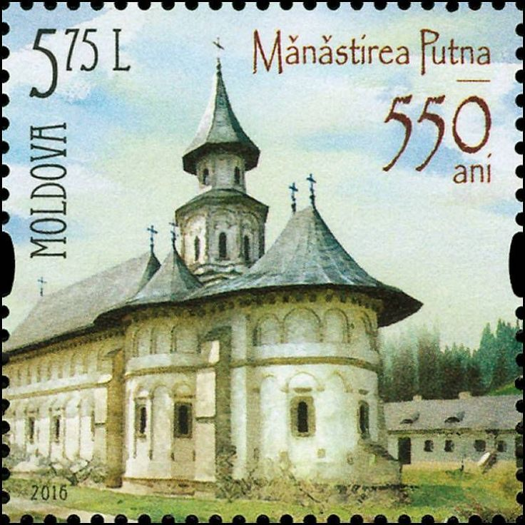 Moldova+Postage+Stamps+(Commemorative)+2016+№+967+|+Putna+Monastery+(1466)+|+Issue:+Founding+of+Putna+Monastery+by+Stephen+the+Great+-+550th+Anniversary