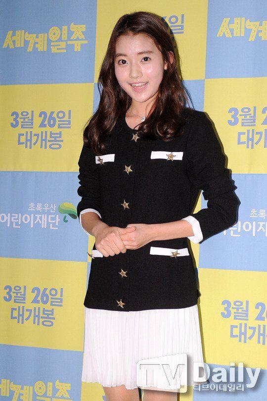 Jung Da-bin (정다빈) - Picture @ HanCinema :: The Korean Movie and Drama Database