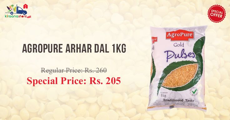 You can buy wide range of Dal like Arhar Dal, Toor Dal, Urad Dal, Moong Dal & more online at Kiraanastore.