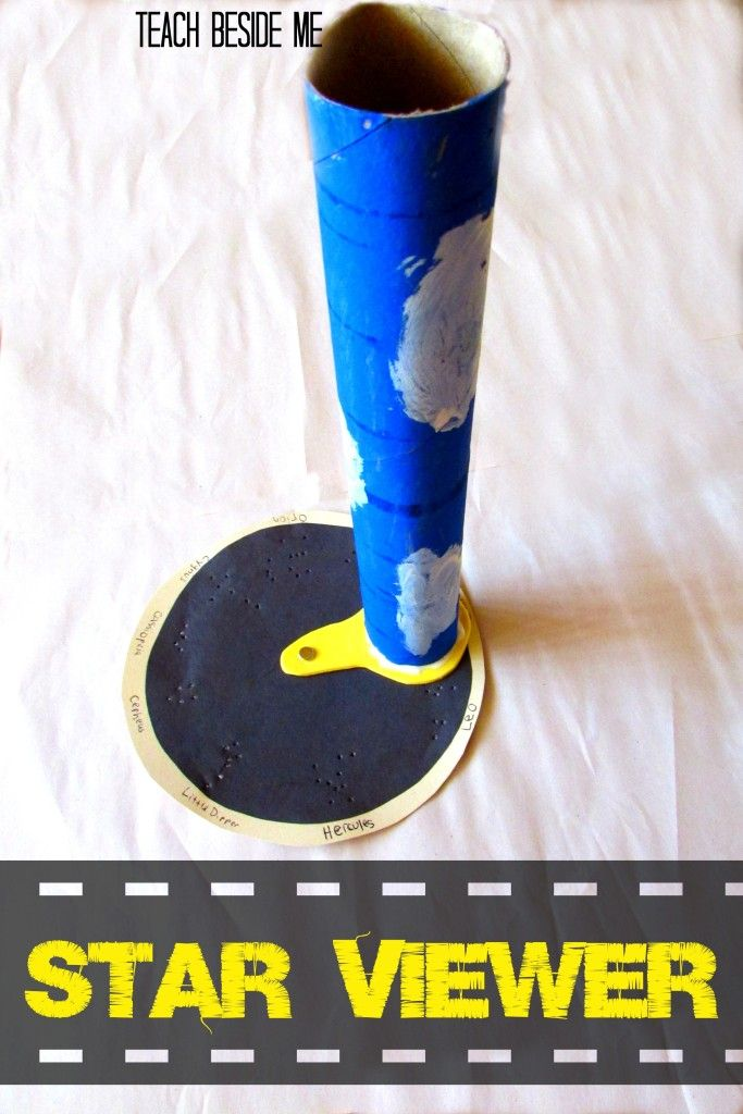 Galileo Learning Ideas & Star Viewer Craft: To make the star viewer you need a paper towel roll, some black paper & a piece of card stock, a piece of craft foam, a star map, and a metal brad. #DIY