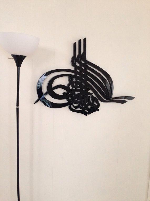 Bismillah  TURKISH BLACK Calligraphy wall art decor, islamic art, modern, contemporary, islam, custom, allah art, islamic decor on Etsy, $299.00