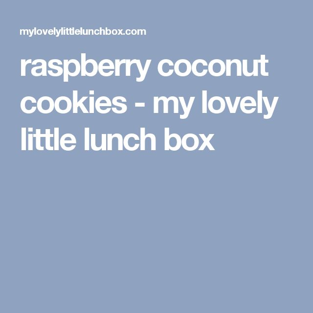raspberry coconut cookies - my lovely little lunch box