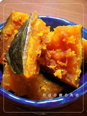 家の黄金比率で♪かぼちゃの煮物♡ by なおモカ [クックパッド] 簡単おいしいみんなのレシピが263万品