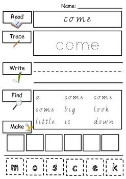 Printables Primer Sight Word Worksheets 1000 images about french sight words videosactivities worksheets on pinterest dolch word and grade