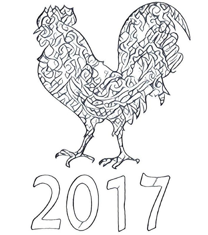 Chinesisches Neujahr 2017
