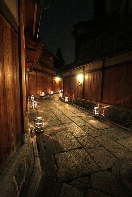 Lanterns on a beautiful cobblestone alley, Kyoto, Japan