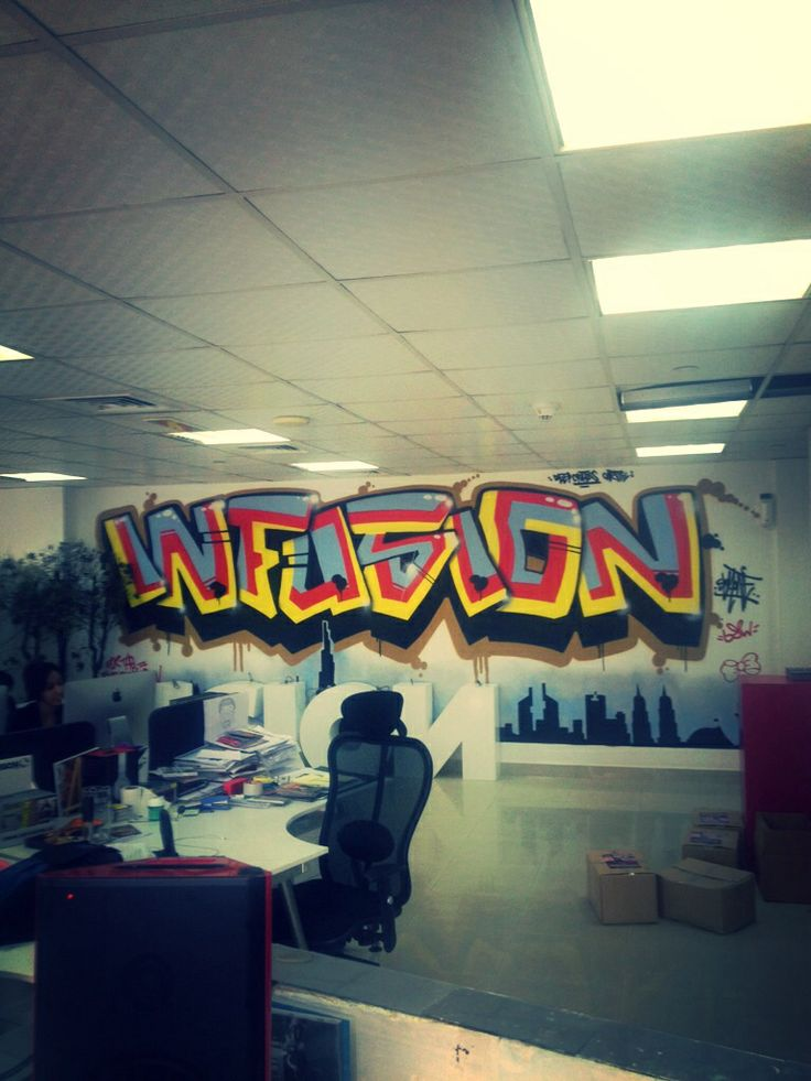 Infusion Magazine office