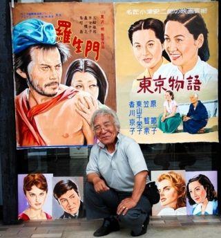 看板絵師 - 日本映画の黄金期から絵筆を握るつくば市の映画看板絵師、井桁豊氏