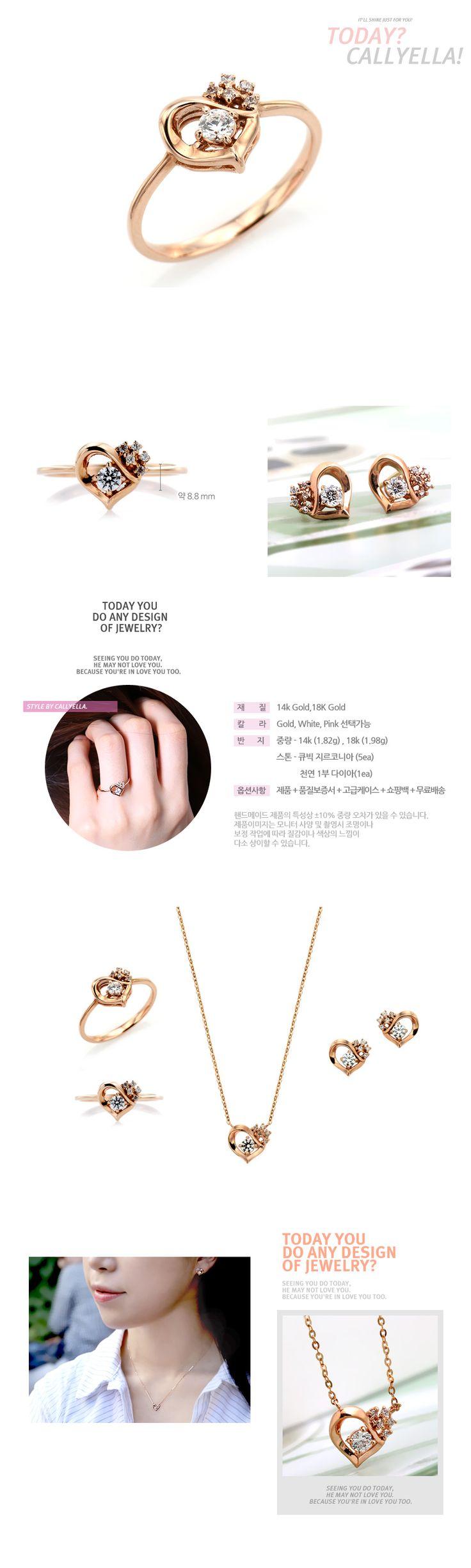 ♥칼리엘라♥ 다이아몬드, 14K&18K, 커플링, 반지, 애끼링, 목걸이, 팔찌, 발찌, 귀걸이