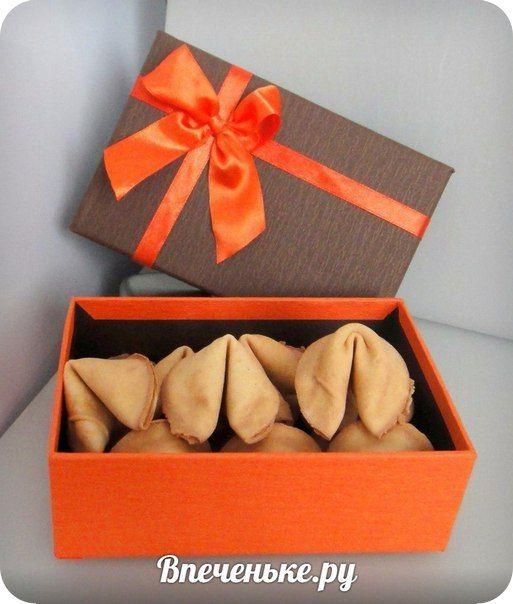 Набор с классическими печеньками удачи ☺ #впеченьке #впеченькеру #печенье с предсказаниями #печенье удачи #fortunecookies