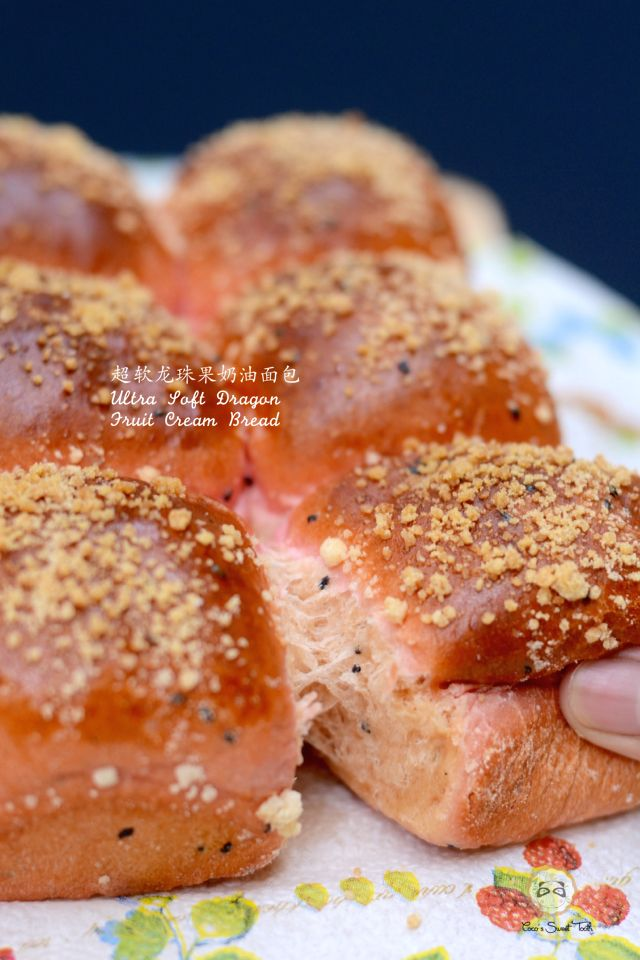 超软龙珠果奶油面包 Ultra Soft Dragon Fruit Cream Bread