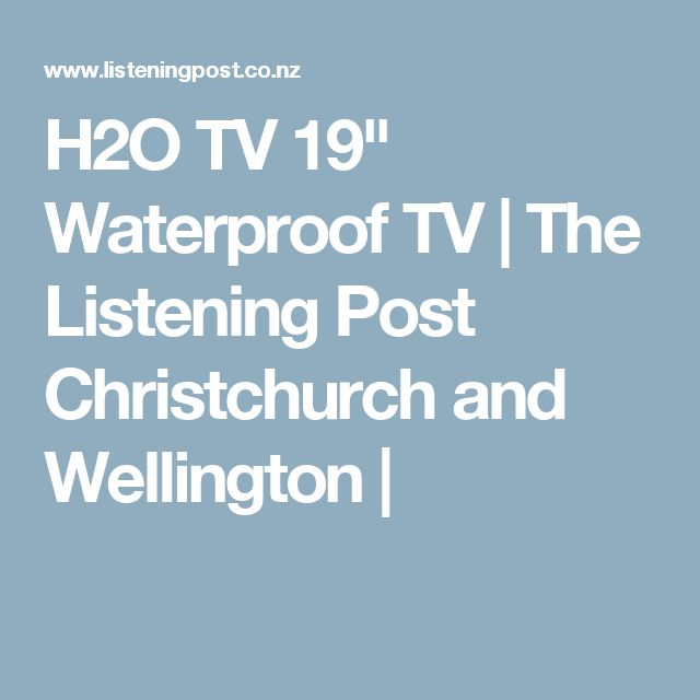 """H2O TV 19"""" Waterproof TV 