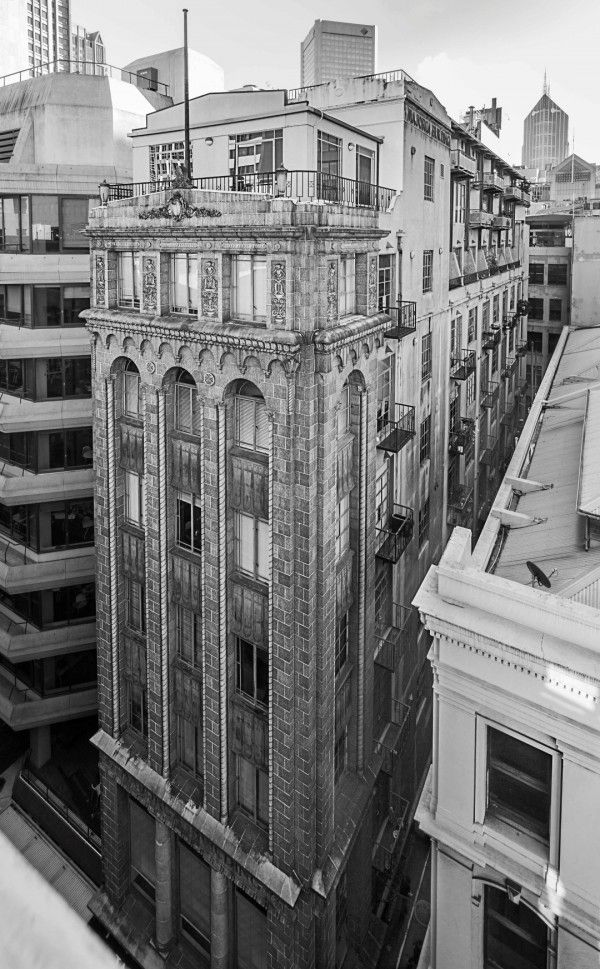 The Majorca Building is a neo-Romanesque, eight-storey tall building in Melbourne, Australia, designed and constructed between 1928-30. Located at 258-260 Flinders Lane, it was designed by Harry Norris, one of the most prolific architects in the city during the 1920s and '30s..