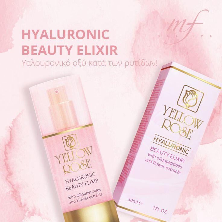 http://www.mfdayspa.gr/gr/proionta-mfdayspa/proionta-prosopou/antiritidika-proionta/antirytidikos-hyalouronikos-oros-yellowrose Αντιμετωπίζει αποτελεσματικά ρυτίδες και λεπτές γραμμές έκφρασης- Εμπιστευτείτε τον!  #mfdayspa #beauty #face #elixir #hyaluronic #yellowrose