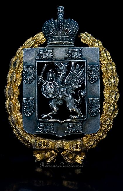 A Russian Imperial presentation badge 1913,  given to those who congratulated in person Their Majesties on the occasion of the 300th anniversary of the House of Romanovs' reign.