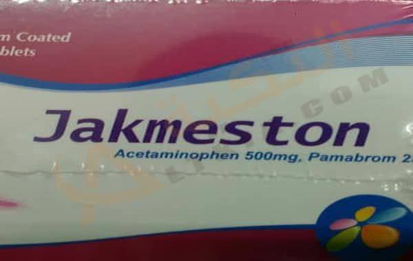 دواء جاكمستون Jakmeston عبارة عن أقراص ت ساعد في تسكين الألم كما أنه يحتوي على بعض المواد التي تقلل من درجة حرارة الجسم المرت Personal Care Person Toothpaste