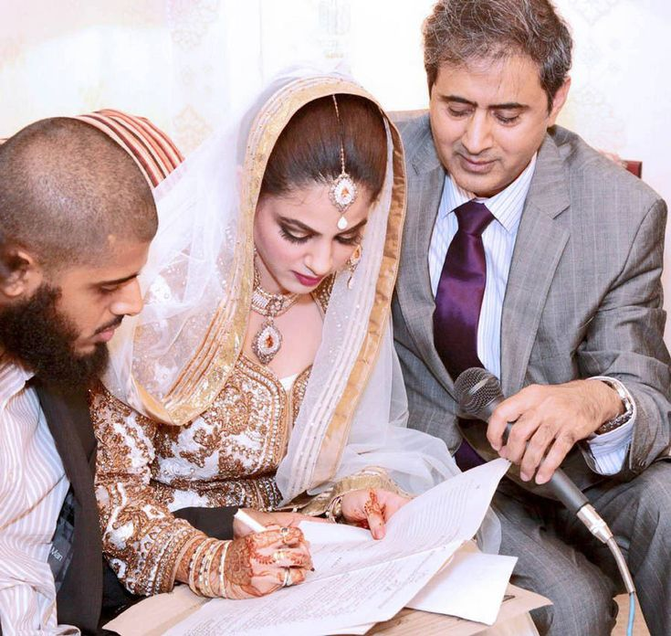 Annie Khalid Wedding Ceremony Pictures