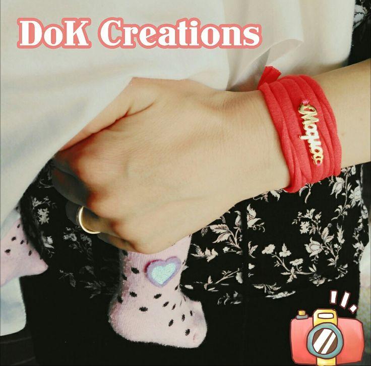 Μαμα βραχιολακι #dokcreations #accessories