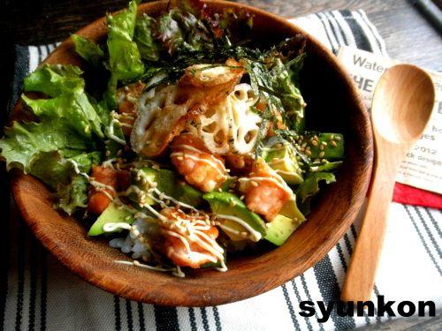 【簡単!!カフェ丼】鮭とアボカドの丼れんこん乗せ |山本ゆりオフィシャルブログ「含み笑いのカフェごはん『syunkon』」Powered by Ameba