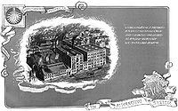 Westinghouse Electric (1886)