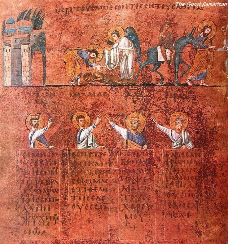 Codex Purpureus Rossanensis the good Samaritan