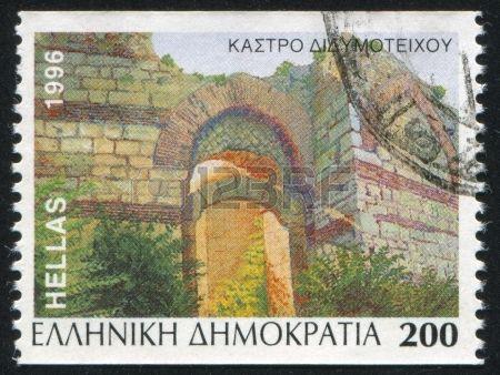 GREECE - CIRCA 1996: stamp printed by Greece, shows Didimotihon, circa 1996