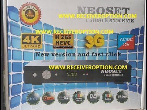 NEOSET i 5000 EXTREME 4K RECEIVER POWERVU KEY NEW SOFTWARE | star