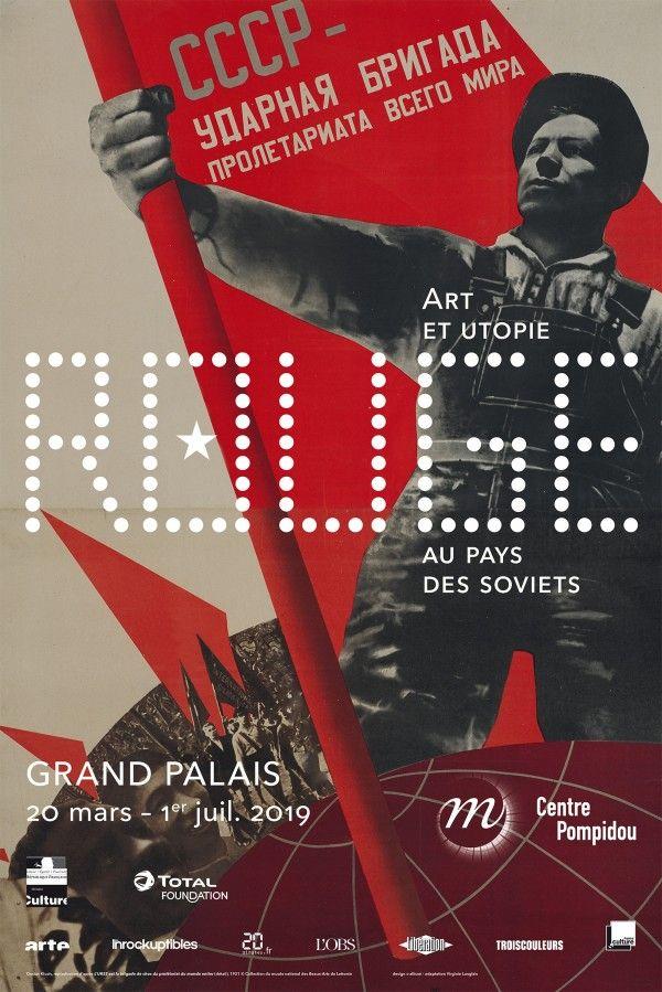 X Rouge L Exposition Grand Palais Galeries Nationales Exposition Grand Palais Grand Palais Art