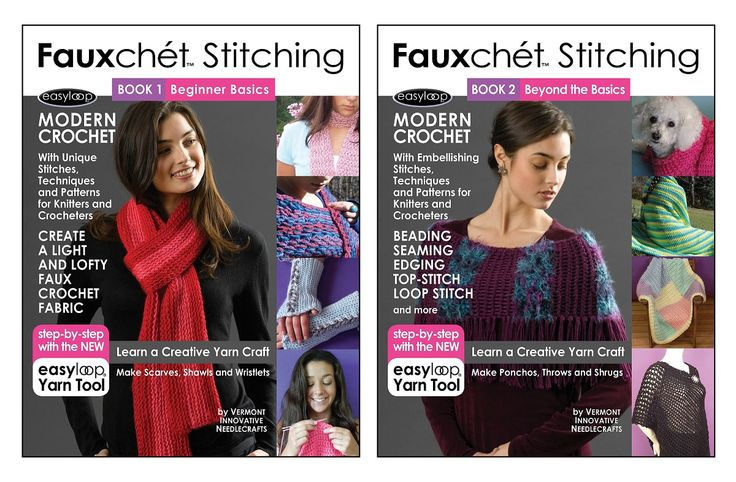 NEW FAUXCHÉT® PRINTED PATTERN BOOKS! 64 page books include STEP-BY-STEP INSTRUCTIONS and EASY PATTERNS. AVAILABLE AT HOBBY LOBBY CRAFT STORES, NANCY'S NOTIONS, ANNIE'S CRAFT STORE and at SAVE-A-THON FABRIC STORES!