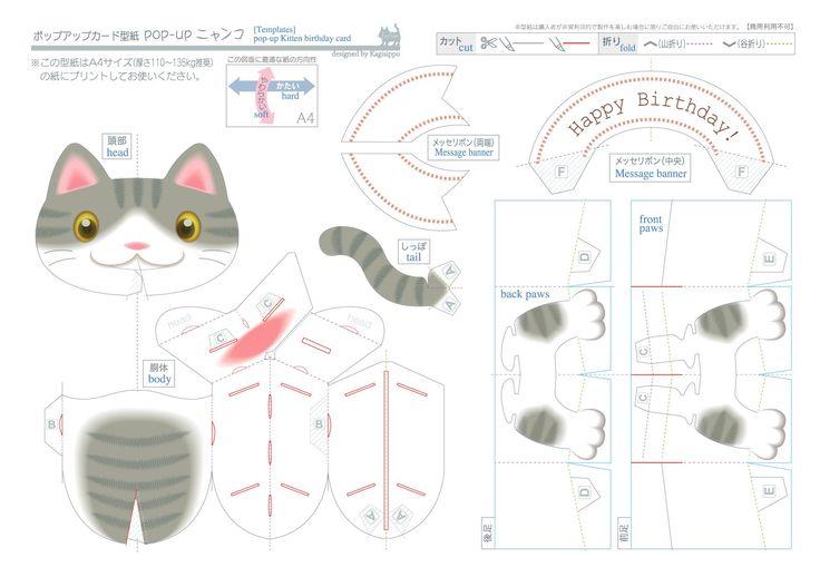 freeptn_cat1_01.jpg (JPEG Image, 1759×1240 pixels) - Scaled (53%)