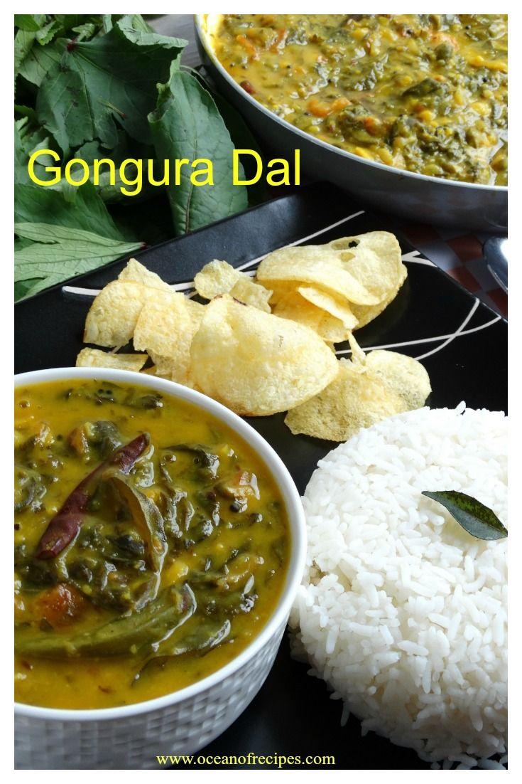 Gongura pappu (gongura dal)