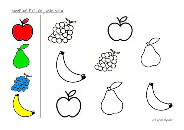 Repérer les fruits, les nommer et les colorier, activité à imprimer pour les enfants à partir de 3 ans. Activité de coloriage et de concentration