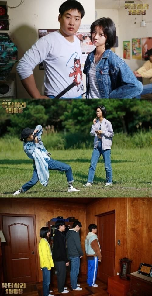'Reply 1988' Unveils Secrets to How They Re-Created the 80s! | Koogle TV