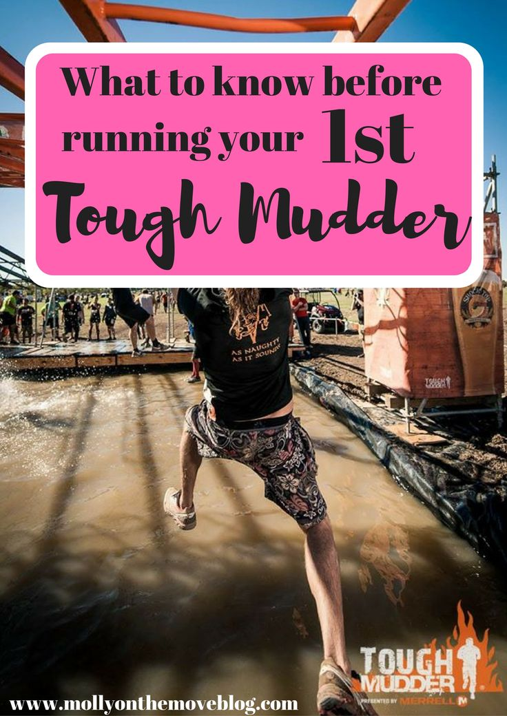 Running a Tough Mudder is challenging, exhilarating and exhausting! Read this post for what to know before running your first tough mudder