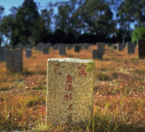 Chinese Cemetery Beechworth Victoria Australia. Fascinating old cemetery, have visited a couple of times.